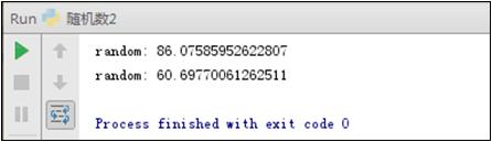 Python常用的标准模块